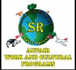 Sr Aupair & Programs Logo