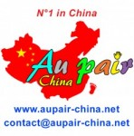 Aupair China Logo
