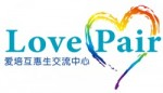 Love Pair Logo