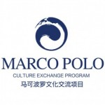 Marco Polo Culture Exchange Program Logo