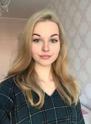 recherche jeune fille au pair polonaise